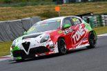 33 前嶋秀司アルファロメオ・ジュリエッタTCRGO&FUN Squadra Corse