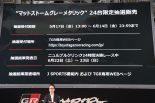 マットストームグレーメタリック「RZ」24台限定