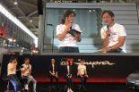 TOYOTA GAZOO Racing アンバサダー 脇阪寿一もイベントに登壇
