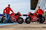 MotoGP | MotoGP:ドゥカティ、フランスGPでたばこ会社関連のロゴ『Mission Winnow』を外し参戦