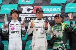 TCRジャパンシリーズ第1戦オートポリス ジェントルマンクラスの表彰台