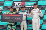 TCRジャパンシリーズ第1戦オートポリス サンデーシリーズのジェントルマンクラス表彰台
