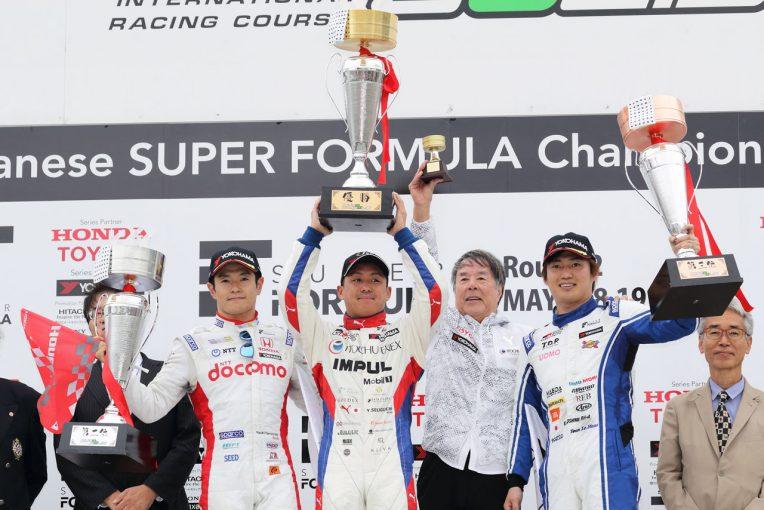 スーパーフォーミュラ | トヨタ 2019スーパーフォーミュラ第2戦オートポリス レースレポート