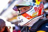 F1 | ホンダF1甘口コラム 第5戦スペインGP編:アップデートでフェラーリと互角の戦いに持ち込めたレッドブル
