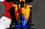 F1 | ペトロブラスがマクラーレンF1との契約解除を検討。ブラジル大統領が発言