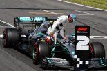 F1 | ハミルトン、F1モナコGPまでに予選でのペース不足の原因究明を願う。「問題はどうドライビングするか」