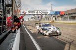 海外レース他 | トヨタ、ニュル24時間予選レースでレクサスLCが総合24位チェッカー。GRスープラは完走逃す