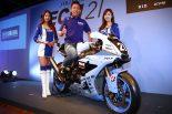 MotoGP | 初代テック21カラーが34年ぶりに復活。ヤマハが2019年の鈴鹿8耐参戦体制を発表