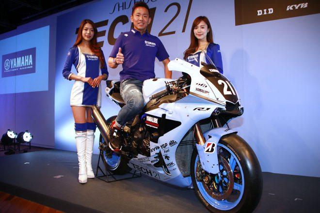 MotoGP   初代テック21カラーが34年ぶりに復活。ヤマハが2019年の鈴鹿8耐参戦体制を発表