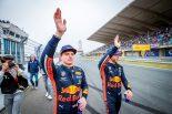 F1 | ウイリアムズF1のラッセル、フェルスタッペン人気に抗えないオランダGPは「退屈な展開になる」と予想