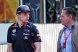 F1 | F1 Topic:スペインGPの好結果にフェルスタッペンの父がホンダをベタ褒め