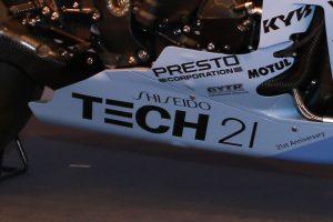 MotoGP | アンダーカウルに掲げられた資生堂とテック21のロゴ