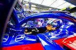 F1 | アルボン「初日とはいえ5番手はいい気分。マシンの感触がとてもよかった」:トロロッソ・ホンダ F1モナコGP木曜
