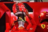 F1 | ベッテル、ラウダ追悼デザインのヘルメットで登場「最後に彼と一緒に走りたかった」:フェラーリ F1モナコGP木曜