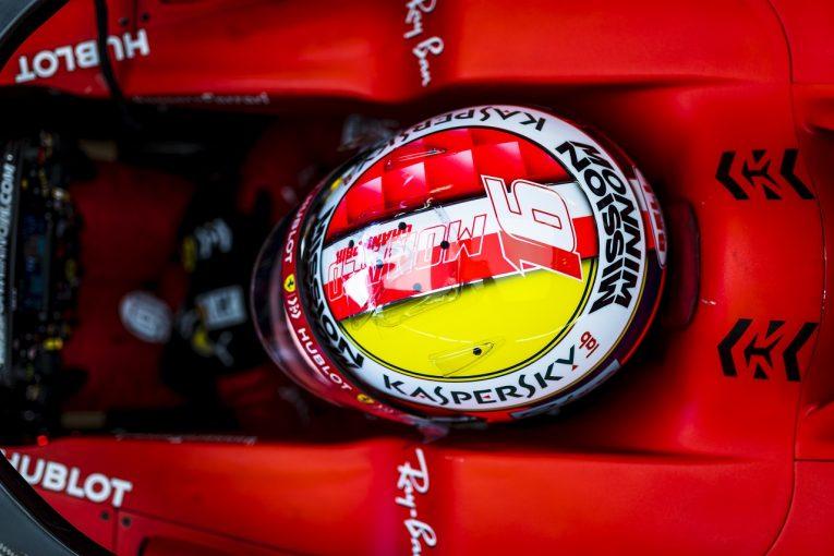 F1   ルクレール、スペシャルヘルメットに父とビアンキへの思いを込める「ふたりがいなければ、ここまで来ることはできなかった」:フェラーリ F1モナコGP木曜