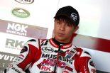 MotoGP | MotoGP:名越哲平がイデミツ・ホンダでMoto2デビュー。チャントラの代役でイタリアGP参戦