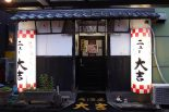 スーパーフォーミュラ第2戦オートポリス【大串信サーキット徒然旅日記】