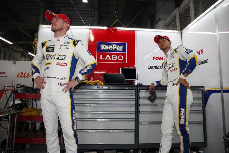 スーパーGT | セットアップを大幅変更が奏功も、ポールに届かなかった有力候補たち『トムス鉄板』の優勝予想を打ち破れるか《GT500予選あと読み》
