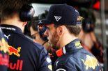 F1 | レッドブル・ホンダのガスリーに3グリッド降格のペナルティ。予選での他車妨害で