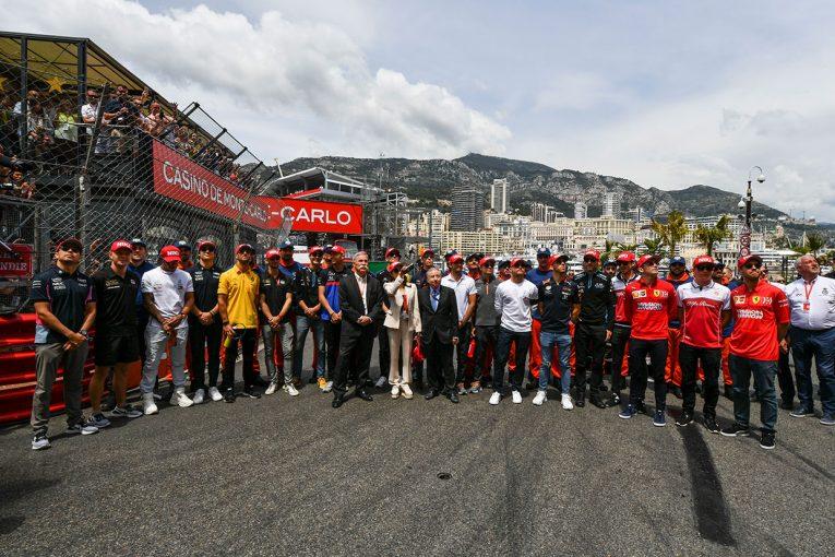 F1 | 【ポイントランキング】F1第6戦モナコGP終了時点