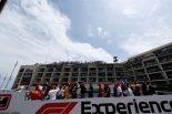 F1 | 【動画】F1第6戦モナコGP決勝ハイライト