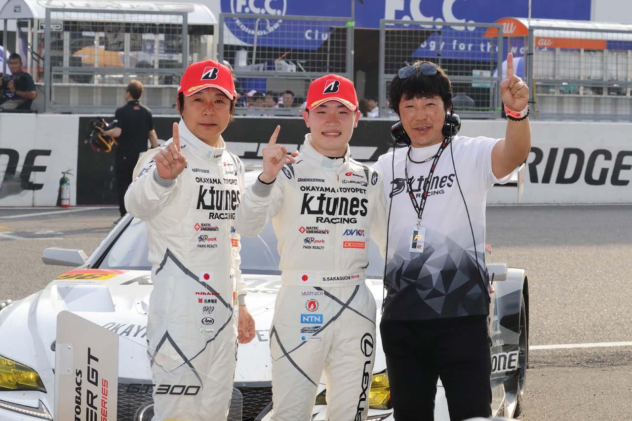LEXUS GAZOO Racing 2019スーパーGT第3戦鈴鹿 レースレポート