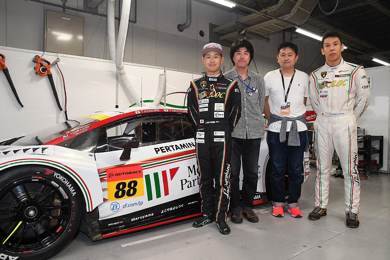 スーパーGT:マネパ ランボルギーニ GT3に自分の名前が! キャンペーン当選者がピットを訪問
