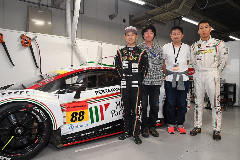 スーパーGT | スーパーGT:マネパ ランボルギーニ GT3に自分の名前が! キャンペーン当選者がピットを訪問