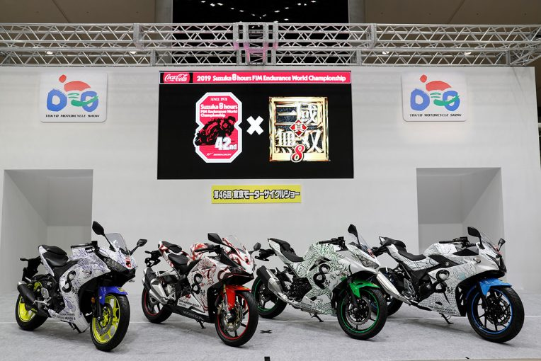 MotoGP   鈴鹿8耐コラボレーションの『真・三國無双』に女性キャラクター追加。バイクプレゼントキャンペーンも開催
