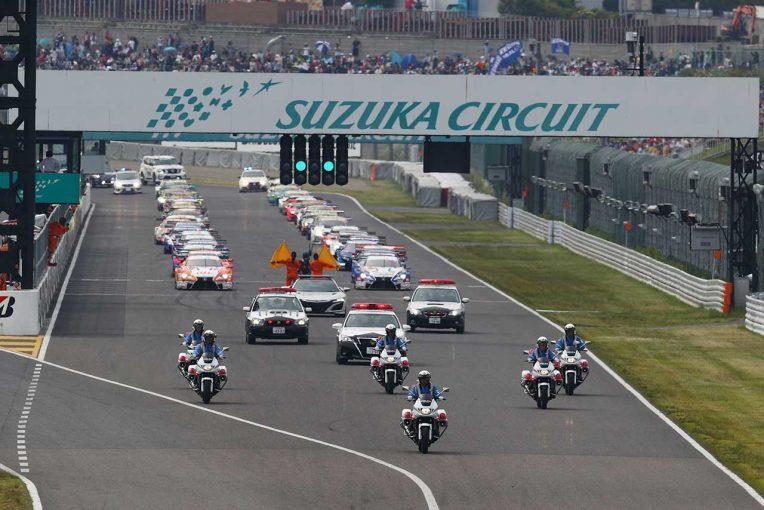 スーパーGT | より良いレース運営を目指して──。スーパーGT第3戦鈴鹿来場者アンケート実施中!