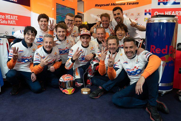 MotoGP | MotoGP:最高峰クラスで300勝を達成したホンダ。デビューした1959年からの勝利を振り返る
