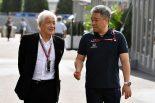 F1 | ホンダF1ビジネスアドバイザーの海野氏が逝去。マクラーレンとの契約解消、トロロッソ、レッドブルとの契約などに尽力