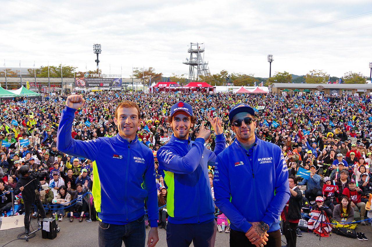 2018年MotoGP日本GP 前夜祭に出演したアレックス・リンスとアンドレア・イアンノーネ