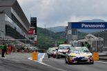 国内レース他 | いよいよ富士SUPER TEC 24時間は6月1日スタート。総合優勝は誰の手に……? そしてお楽しみも満載