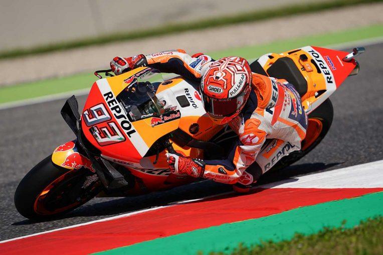 MotoGP | レコードブレイク連発のMotoGPイタリアGP予選、マルケスがポール獲得。2番手は最速ルーキー、クアルタラロ