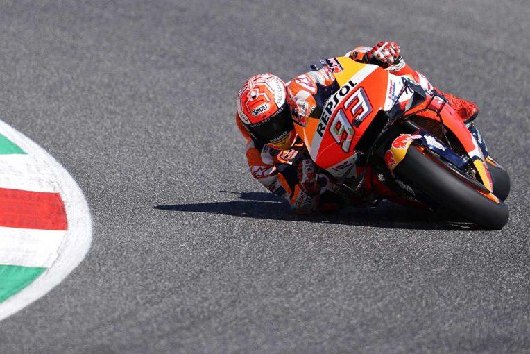MotoGP | マルケスがレコード更新タイムでポール獲得/【順位結果】2019MotoGP第6戦イタリアGP MotoGPクラス予選