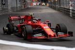 F1 | F1モナコGP技術解説:マシンにダメージを負ったルクレールは、どれほどのダウンフォースを失ったのか