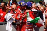 MotoGPイタリアGPの初優勝に流した歓喜の涙。ペトルッチ「優勝する絶好のチャンスだと言い聞かせた」