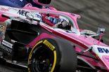 F1   ストロール、3度目のホームレースとなるF1カナダGPに期待。「母国レースは最高」