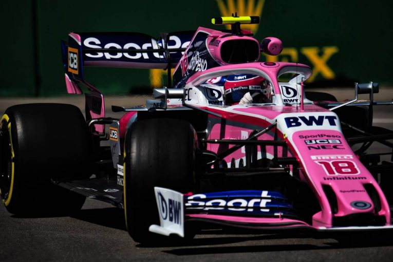 F1 | 【動画】F1第7戦カナダGP 初日フリー走行ハイライト