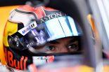 F1 | ガスリー予選5番手「今日はわずかに届かなかったが、決勝でトップ3にチャレンジする」:レッドブル・ホンダ F1カナダGP土曜