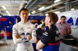F1 | トロロッソ・ホンダのアルボン「ポール・リカールは僕らのマシンとの相性がいいはず」フランスGPでの好結果に期待