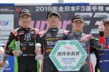 全日本F3選手権第7戦の表彰台