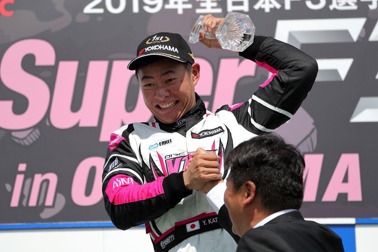 全日本F3選手権第8戦岡山:スタートを決めた片山義章が参戦4年目で歓喜のF3初優勝!