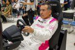 イオンモールの千葉清一副社長はオリジナルのレーシングスーツに身を包んでの参戦