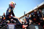 F1 | フェルスタッペン5位「トップグループに追いつけるだけの速さはなかった。さらなる努力が必要と実感」:レッドブル・ホンダ F1カナダGP日曜