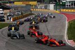 F1 | F1、ついに2021年よりコスト制限を義務化か。上限は約190億円、ドライバーらの報酬は含まれず