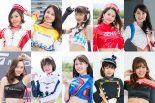 レースクイーン | No.1ルーキークイーンの称号は誰の手に? 日本レースクイーン大賞2019新人部門ファイナリスト10名発表