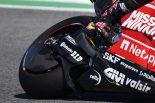 イタリアGPで登場したドゥカティのリヤホイールカウル