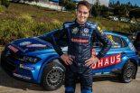 WRC2プロのトップランナーであるノルウェー出身のオーレ・クリスチャン・ベイビーにも不運が襲った